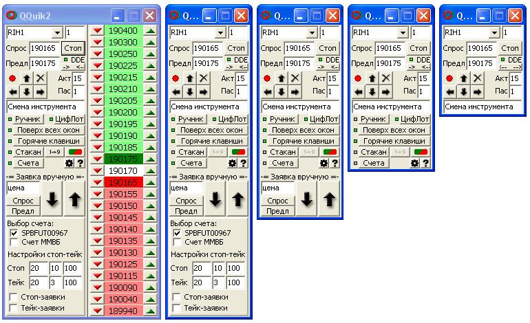 пользовательский интерфейс привода qquik